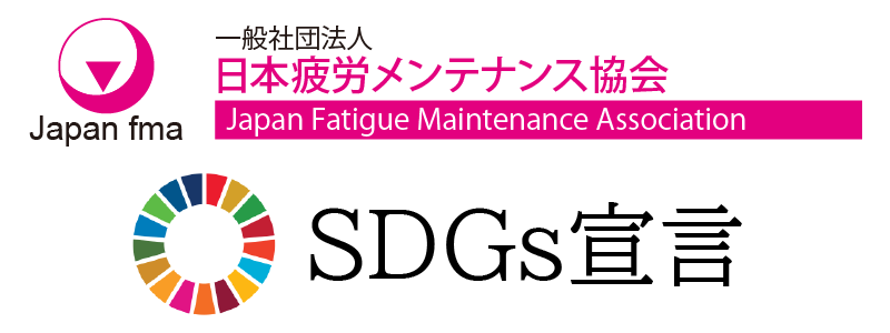 JFMA_SDGS2